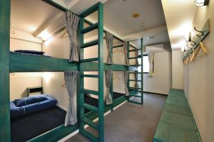The common dorm.